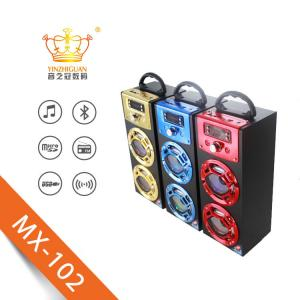 China Wooden portable karaoke bluetooth speaker with LED lights FM/USB/AUX/TF red/blue/golden three colors aviliable on sale