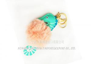 China Hippocampus Plush Fur Puff Ball Keychain For Women ' S Bag Pendant Green Color on sale
