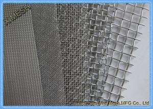 China Monel 400 Woven Metal Netting Mesh Fabric For Chemical Processing Equipment on sale