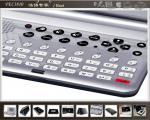 Tranlator Français-anglais-chinois FEC3810 ditionary électronique de DETEER