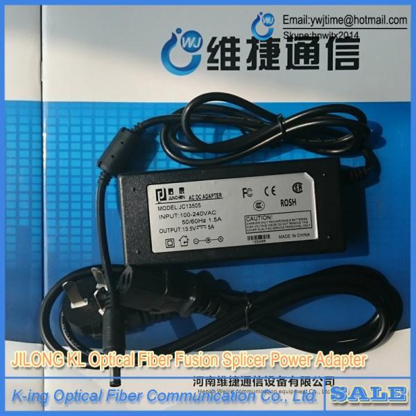 JILONG KL Optical Fiber Fusion Splicer Power Adapter for KL-280/280H