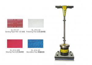 China Lightweight Chemical Orbital Floor Washing Machines for sanding , waxing , polishing on sale