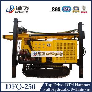 China 250m Depth DFQ-250 Diesel Engine Crawler DTH Water Well Drilling Machine on sale
