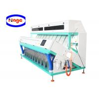 China 10 Chutes High Output Nuts Color Sorter Adopts LED Lighting System on sale
