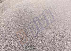 China Water Treatment Organic Soil Conditioner Anti Sluding Agent Sodium Humate on sale