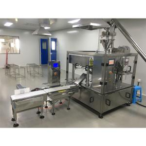 China Premade pouch spices/Masala/Pepper powder filling packing machine on sale