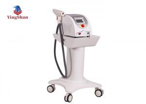 China Portable ND YAG Laser Machine Q Switched 532nm 1064nm 1320nm Wavelength Optional on sale