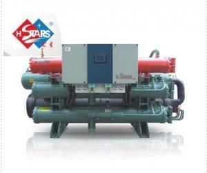 China 60STD Water-cooled industial chiller(with recovery) on sale