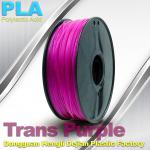 High Strength Trans Purple PLA 3d Printer Filament , Cubify And UP 3D Printing Material