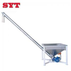 China coffee screw conveyor , China automatic screw feeder manufacturer on sale
