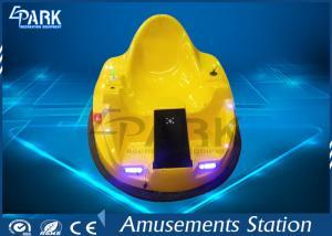 China Theme Park UFO Kids Bumper Car New 40AH Kid ' s Ride Fiberglass Material on sale