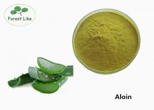 China Cosmetic Grade Natural Weight Loss Powder Aloe Vera Extract 20% Aloin on sale
