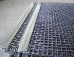 Stainless Steel Crimped Woven Wire Mesh Plain Weaving Flat Surface Customized