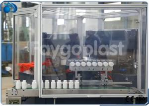 China Plastic Blow Moulding Machine IBM Machine For HDPE PP PET Bottle With Horizontal Station on sale