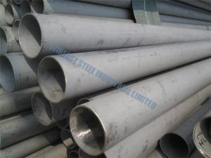 China Hot Rolled Seamless Stainless Steel Hollow Tube 304 316L 904L ASTM GB Standard on sale