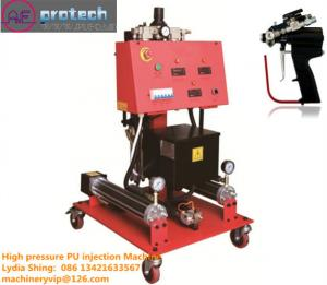 China PU Wall and roof polyurethane foam spray machinery pipeline insulation PU pouring equipment on sale
