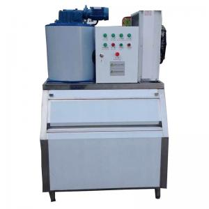 China Showcase Manufacturer Ice Making Machine Ice System 200KG/300KG/1-10 Ton Water Feeding Borneol Maker Commercial Freezers on sale