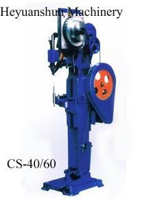 China Tubular riveting machine(CS-40) on sale