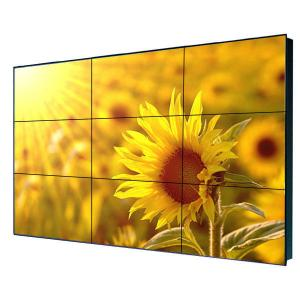 China 55 Inch LCD Video Wall Display Remote Control With 1920×1080 Resolution on sale