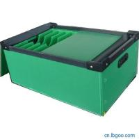 China 4mm 5mm 6mm Green Correx Box Collapsible Storage Boxes With Lids on sale