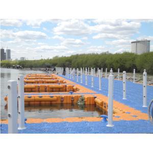 Quality pontoon cubes and platform for sale
