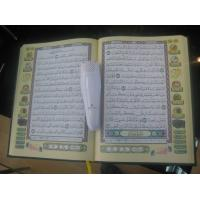 China Holy digital Quran Read Pen QA1008, including voice flash, audio, MP3 file on sale
