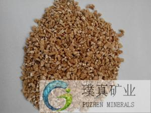 China Golden Expanded Vermiculite for horticulture seed starting or soil additive on sale