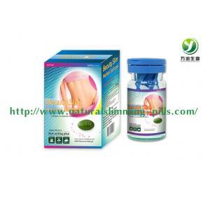 Quality Herbal Formula Botanical Slimming Softgels No Side-effect Slimming Pill for sale