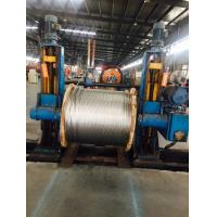China Turkey Bare ACSR Conductor for overhead transmission line as per ASTM B 232 Part 2 on sale
