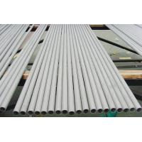 China 2520 Polished Stainless Steel Tube / Tubing For Electricity , GB ASME 410 EN1.4006 on sale