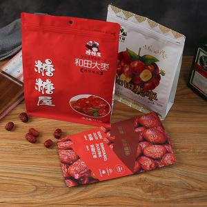 China High Barrier Resealable 180mic Flat Bottom Pouch Zipper Packaging Pouch Laminated on sale