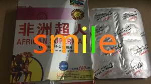 China African Superman Top Penies Enlargement Pills , Permanent Male Enlargement Pills on sale