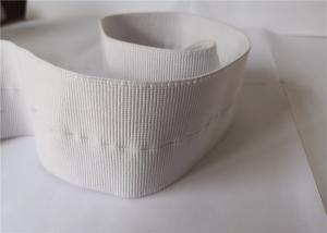 China 6 Cm White Elastic Nylon Webbing / Nylon Elastic Tape on sale