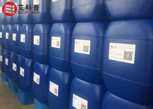 China 40372-72-3 Crosile-69 Sulfur Silane Coupling Agent Provide Silica Treatment For Shoe Sole on sale