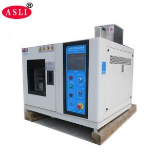China Laboratory Temperature Humidity Control Climatic Test Chamber on sale