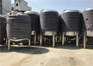 China Polished Stainless Steel Mixing Tanks Storage Reaction 10000L Heated Mixing Tank on sale