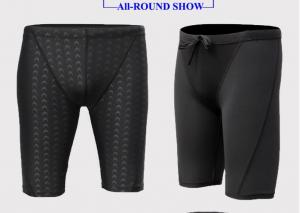 China Free shipping And Hot sale shark,water repellent,men's long racing swimming swim trunks Sport shorts on sale