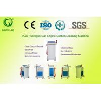 Pure Hydrogen Car Engine Carbon Remover, Clean Carbon Deposits