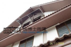 China Leesun Awning (D Series---Silver) on sale