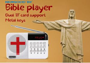 China Catholicismusb stick mini radio portable speaker on sale