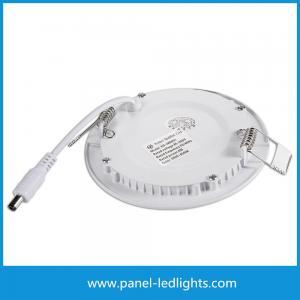 China Alunminum plastic Panel LED Lights 9w IP44 led panel light round 50000 Hours on sale