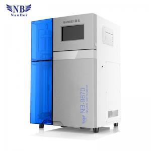 China 99.5% Kjeldahl Protein Analyzer on sale