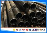 China 1020 / C22 / 1.0402 / S20C Honed Stainless Steel TubingFor Hydraulic Cylinder wholesale