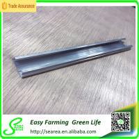 greenhouse galvanized/aluminium profile, greenhouse flim lock profile,greenhouse galvanized/aluminium profile