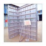 Factory Price Customized Industrial Anodizing Aluminum Extrusion Profile,Aluminium Structural Beam,H Aluminium Profile