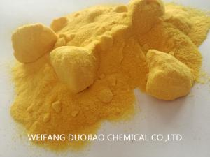 China Corrosion Resistance Poly Aluminum Chloride Coagulant With Ph Value 3.5-5.0 on sale