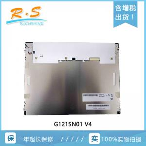 China 12.1'' Industrial LCD Screen , tft lcd screen module color monitor car LED backlight G121SN01 V4 on sale