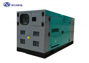 China Vman Engine 470kw Silent Diesel Generator Set / 588Kva Diesel Powered Generator on sale