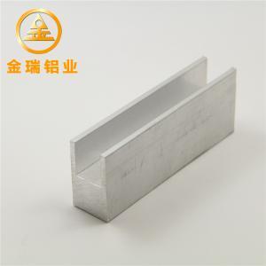 China 6063 T5 Aluminium Profile Enclosures , Extruded Aluminum U Section Easy Operation on sale