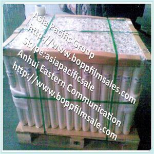 China Bopp flower wrapping film  Bopp flower wrapping film (BOPP foil or BOPP paper or superclea on sale